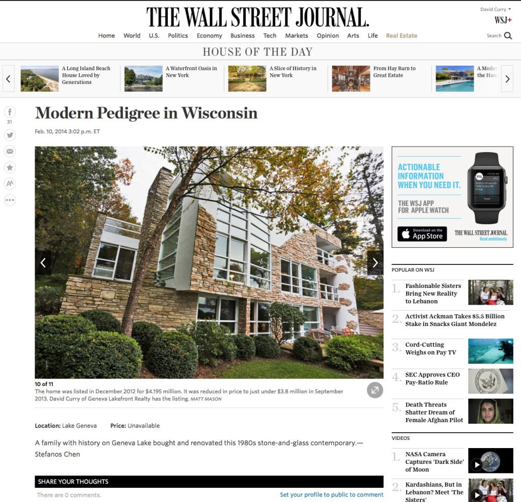 Wall Street Journal House of the Day